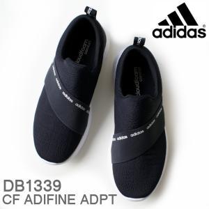 アディダス adidas レディース スニーカー CF アディファイン ADPT DB1339 ブラック/ホワイト|e-minerva