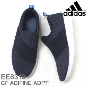 アディダス adidas CF アディファイン ADPT EE8319 ブルー/ホワイト|e-minerva