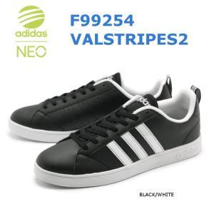 アディダス adidas バルストライプス2 VALSTRIPES2 F99254 ブラック/ホワイト|e-minerva