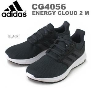 アディダス adidas エナジークラウド2 ENERGY CLOUD 2 M CG4056 ブラック|e-minerva