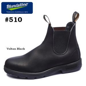 ブランドストーン Blundstone サイドゴアブーツ BS510089 ボルタンブラック VOL...