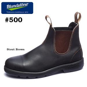 ブランドストーン Blundstone BS500050 サイドゴアブーツ スタウトブラウン【送料無料】|e-minerva