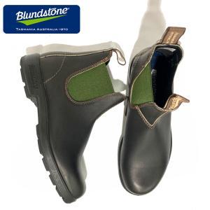 ブランドストーン Blundstone サイドゴアブーツ BS1455009 ブラックスエード【送料無料】|e-minerva