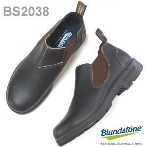ブランドストーン Blundstone サイドゴアローカットブーツ BS1610050 スタウトブラウン|e-minerva