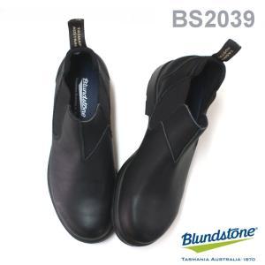 ブランドストーン Blundstone サイドゴアローカットブーツ BS1611089 ボルタンブラック|e-minerva
