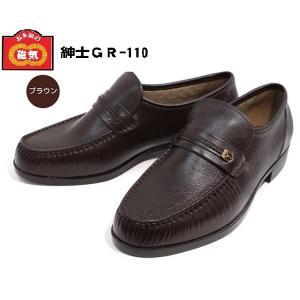 お多福 GR-110 ブラウン メンズビジネスシューズ(磁気付き)4E e-minerva
