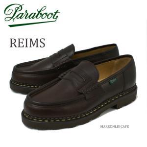 PARABOOT REIMS パラブーツ ランス シューズ ローファー 099413 メンズ  靴 ブラウン|e-minerva