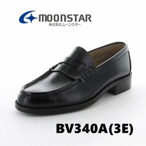 ムーンスター MoonStar BV340A(3E) BRAVAS 41403402 通学靴 ローファー メンズ|e-minerva