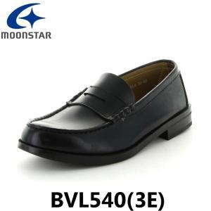 ムーンスター MoonStar BVL540(3E) BRAVAS  男子通学靴 ローファー メンズ|e-minerva