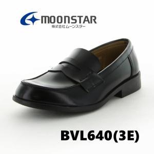 ムーンスター MoonStar BVL640(3E) BRAVAS 41406401 通学靴 ローファー メンズ|e-minerva
