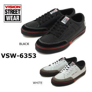 ヴィジョン VISION STREET SUPER TRICK LO VSW-6353 ホワイト・ブラック|e-minerva