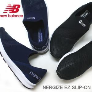 【送料無料】ニューバランス New Balance FUEL CORE NERGIZE EZ SLIP-ON W ブラック・ネイビー|e-minerva