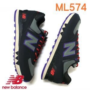 ニューバランス メンズスニーカー New Balance ML574 (NFQ)BLACK アウトドア|e-minerva