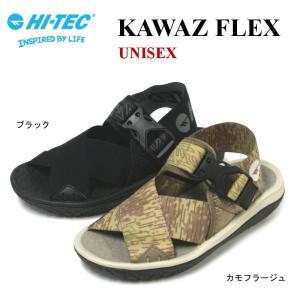 ハイテック HI-TEC サンダル カワズフレックス KAWAZ FLEX ブラック・カモフラージュ・ネイビー|e-minerva
