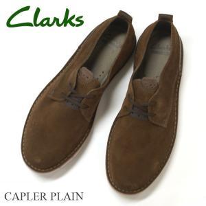クラークス Clarks Capler Plain オックスフォード(メンズ)26124592 ブラウンスエード(天然皮革) e-minerva