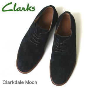 クラークス Clarks Clarkdale Moon クラークデールムーン(チャッカー)26130763 ブラックスエード(天然皮革)|e-minerva