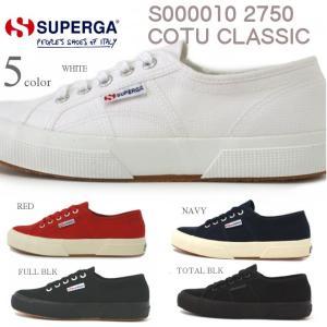 スペルガ SUPERGA スニーカー 2750-COTU CLASSIC S000010|e-minerva