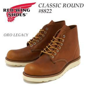 RED WING レッドウィング アイリッシュセッター ブーツ CLASSIC ROUND Dワイズ 8822|e-minerva