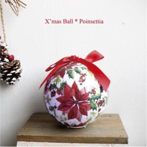 クリスマス LEDクリスマスボール(ポインセチア) 雑貨 1631|e-mintcafe