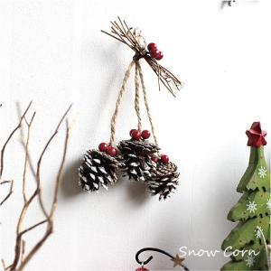 クリスマス スノーコーンオーナメント 雑貨 造花 インテリア 未触媒 フェイクグリーン 1662|e-mintcafe