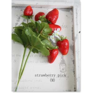いちごのピック M(2本) レッド 造花 23017 造花 インテリア 装飾 フルーツ ストロベリー フェイクフラワー|e-mintcafe