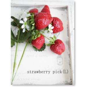 いちごのピック L(2本) 造花 23018 造花 インテリア 装飾 フルーツ ストロベリー フェイクフラワー|e-mintcafe