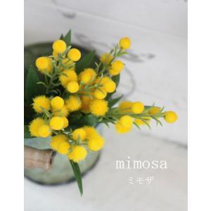 ミモザ 6P 造花