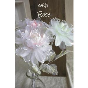 softly ローズ 39477 造花 インテリア シルクフラワー アートフラワー|e-mintcafe