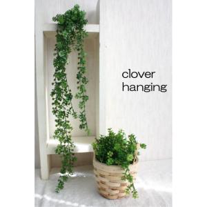 クローバーハンギングスプレー 観葉植物 造花 インテリア フェイクグリーン CT触媒 41233|e-mintcafe