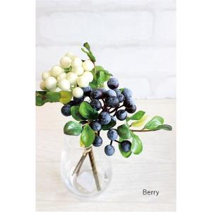 ベリーバンチ 3本束 造花 インテリア 未触媒 フェイクグリーン 47690|e-mintcafe