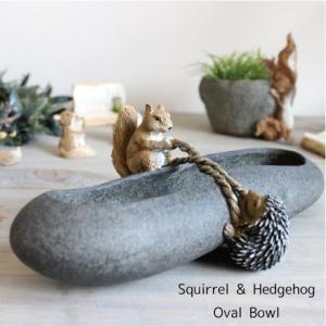 リス&ハリネズミ オーバルボウル Squirrel & Hedgehog 雑貨 ガーデン雑貨 インテリア|e-mintcafe