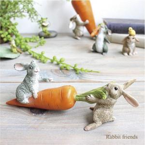 ラビットフレンズ うさぎ ウサギ 雑貨 ガーデン雑貨 インテリア|e-mintcafe
