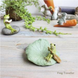 フロッグトラベラー カエル かえる 雑貨 ガーデン雑貨 インテリア|e-mintcafe