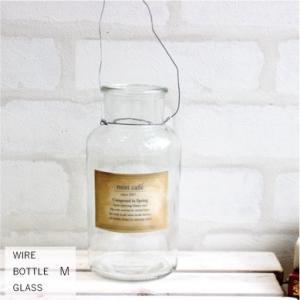 ワイヤーボトルグラス M ラベル 雑貨 花器|e-mintcafe