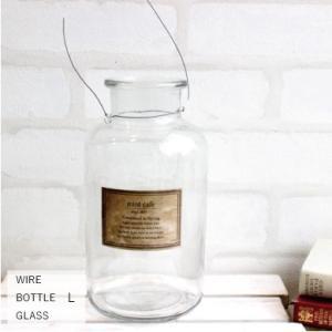 ワイヤーボトルグラス L ラベル 雑貨 花器|e-mintcafe