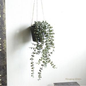 ミニリーフポットハンギング  造花 観葉植物 インテリア 消臭 CT触媒 フェイクグリーン リアル おすすめ ギフト 葉っぱ 壁掛け|e-mintcafe