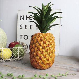 パイナップル  造花 インテリア 雑貨 ディスプレイ用食品サンプル|e-mintcafe