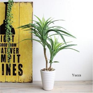 ユッカ 43cm 観葉植物 造花 インテリア CT触媒 フェイクグリーン 4077 e-mintcafe