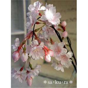 しだれ桜 造花 インテリア フェイクフラワー|e-mintcafe