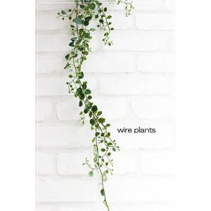 エンジェルリーフバイン ワイヤープランツ 観葉植物 造花 インテリア CT触媒 フェイクグリーン (4665)|e-mintcafe