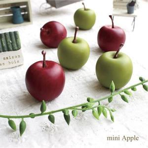 ミニりんご 同色3コ mini apple 造花 未触媒|e-mintcafe