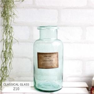 クラシカルガラスベース 210 雑貨 花器|e-mintcafe