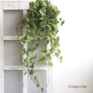 グレープバイン フェイクグリーン 造花 インテリア フェイクグリーン 消臭 CT触媒 5245|e-mintcafe