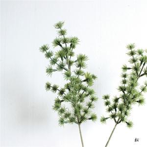 松 パインスプレー 2本 造花 フェイクグリーン 花材|e-mintcafe