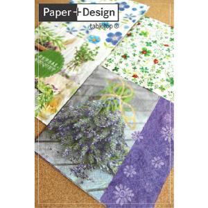 Paper+Design ペーパーデザイン ペーパーナプキン 20枚入 ハーブ 雑貨 e-mintcafe
