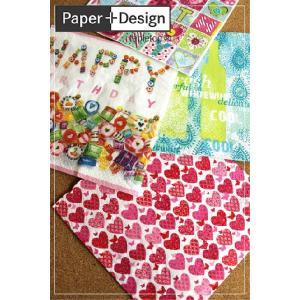 Paper+Design ペーパーデザイン ペーパーナプキン 20枚入 ハッピータイム 雑貨 e-mintcafe
