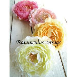 ふんわり ラナンキュラスのコサージュ 造花 髪飾り 雑貨 小物|e-mintcafe