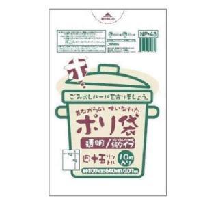 ゴミ袋45L用LD 0.03×650×800mm(透明) 600枚
