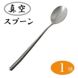 ステンレススプーン(スッカラ)全ミラー21.5cm 1本|みやこオンラインショッピング