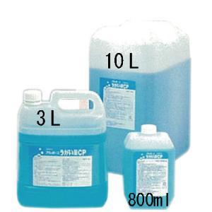 うがい薬CP 3Lボトル